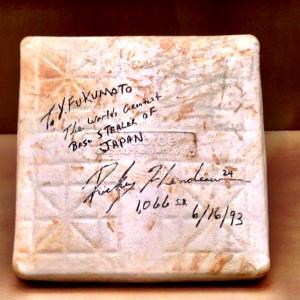 Rickey Henderson Signed Base in Japanese Baseball Hall of Fame