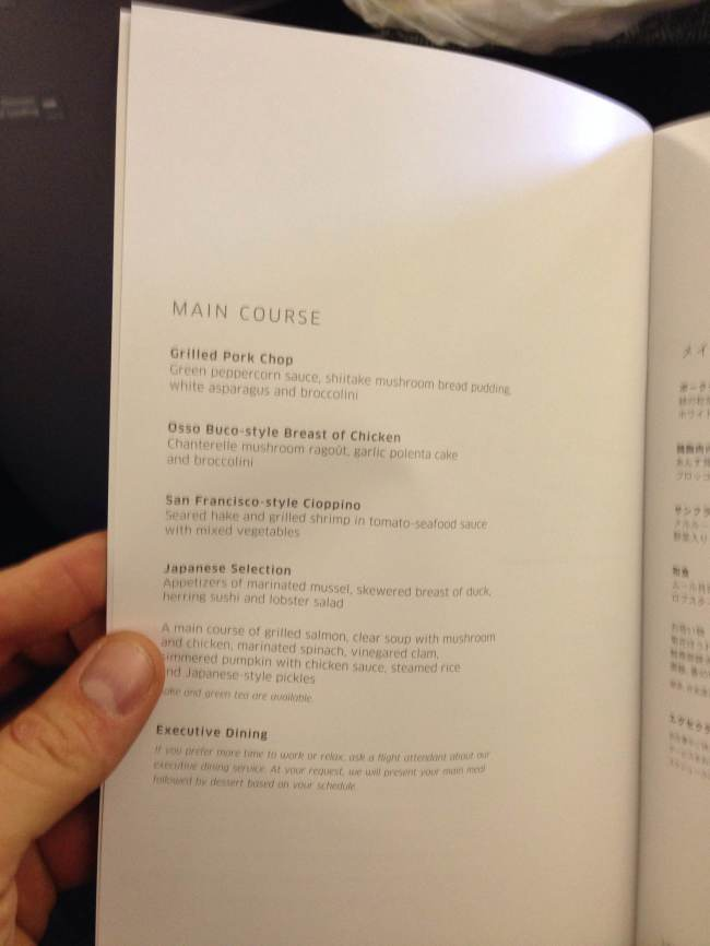 United Business/First Class Menu